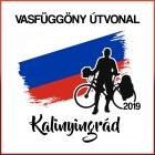 07_kalinyingrad_ab