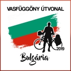 17_bulgaria_ab